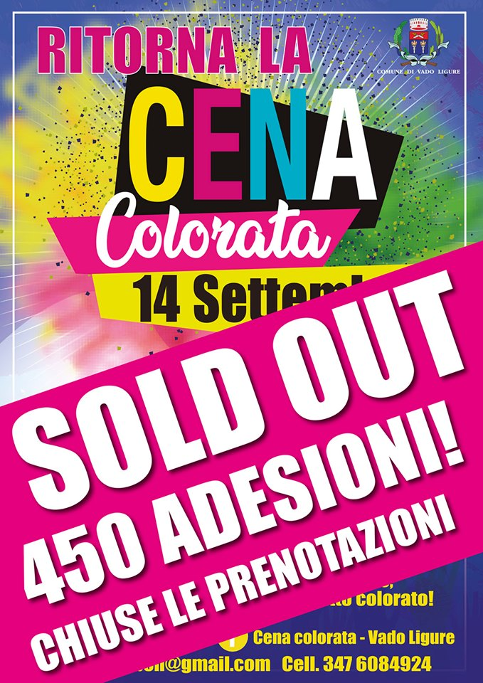 cena colorata sold out.jpg